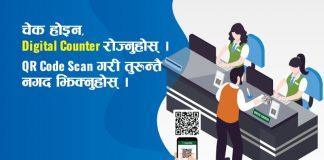Digital Counter service Nepal