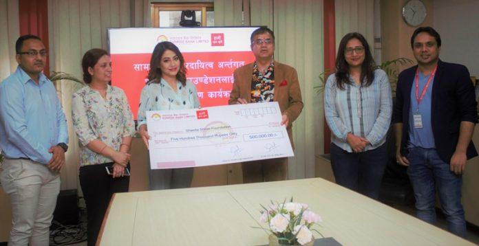 Financial support to Shweta Shree Foundation