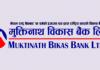 Muktinath Development Bank