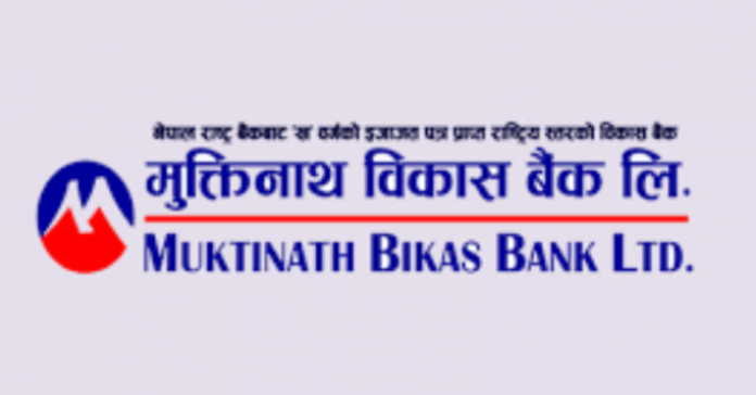 Muktinath Development Bank
