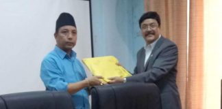 Nepal Telecom Province Directorate