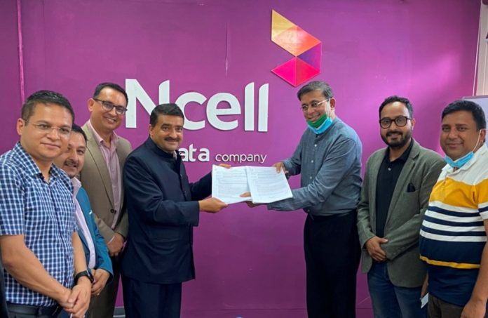 Ncell Special Offer
