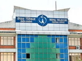 Nepal Telecom Central Office