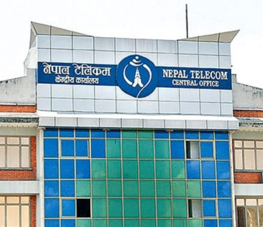 Nepal Telecom Central Office