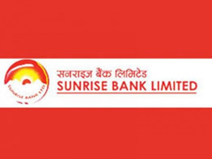 Sunrise Bank Nepal