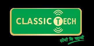 Classic Tech Main Logo
