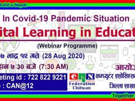 Digital Learning in Education