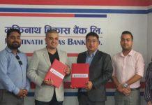 Muktinath Bikas Bank and House of Interiors