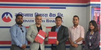 Muktinath Bikas Bank and House of Interiors