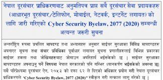 NTA BRINGS INFORMATION SECURITY BYLAWS