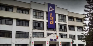 Ncell suffers loss