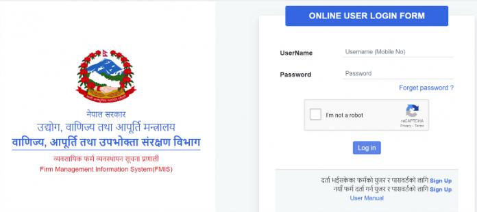 Company Registration Nepal