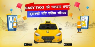 Taxi Booking Nepal
