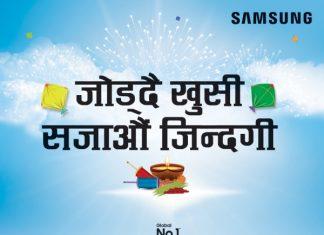 Samsung Festival Offer 2020