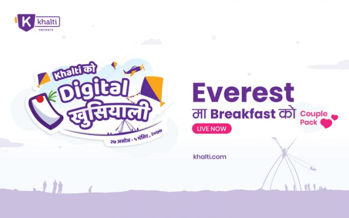 Everest ma Breakfast