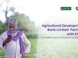 Khalti- ADBL Bank partnership