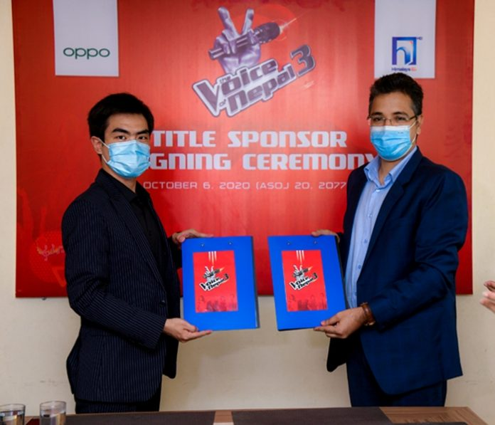 Oppo With Voice Of Nepal