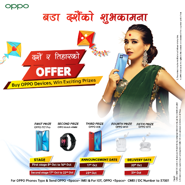 Oppo Mobile Announces SMS Campaign