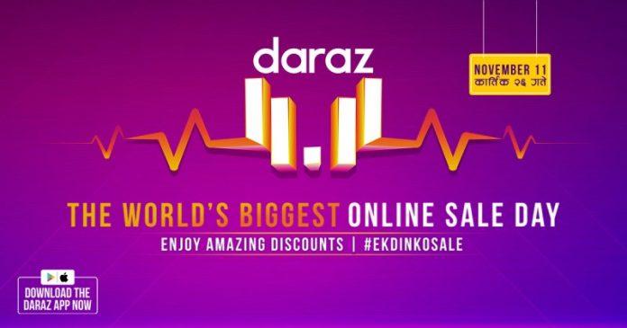 Daraz Brings 11.11
