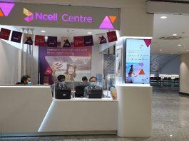 Ncell Centre TIA