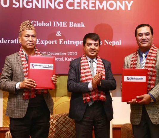 Global IME Bank sign with FEEN