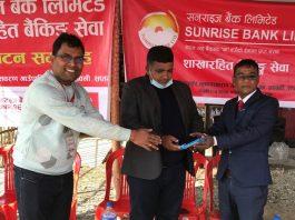 Sunrise Bank Opening