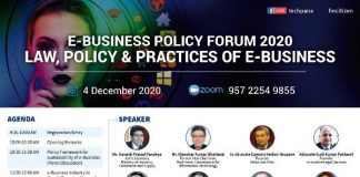 e-Business policy forum