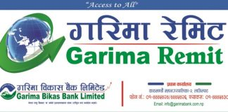 Garima Easy Home Loan
