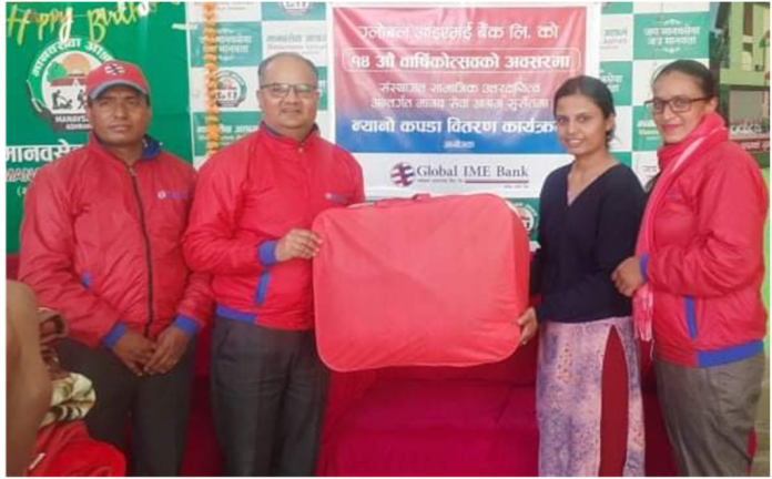 Global IME Bank Donates