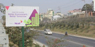 Ncell Corporate Social Responsibility