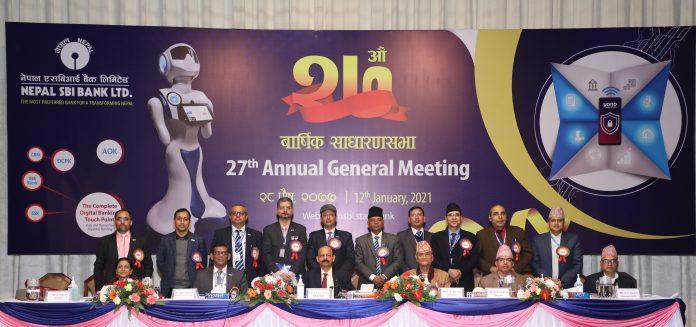 Nepal SBI Bank 27th AGM