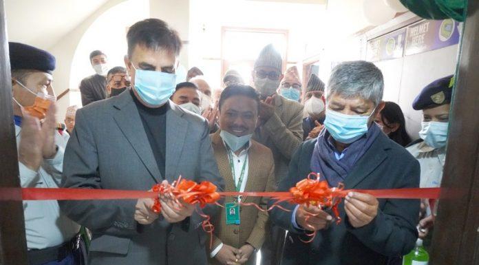 Sanima Bank Kupondole lalitpur