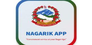 citizen app