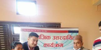 muktinath bank Anniversary