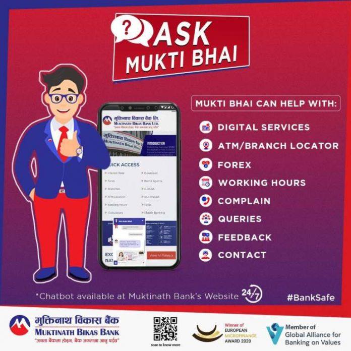 Ask Mukti Bhai