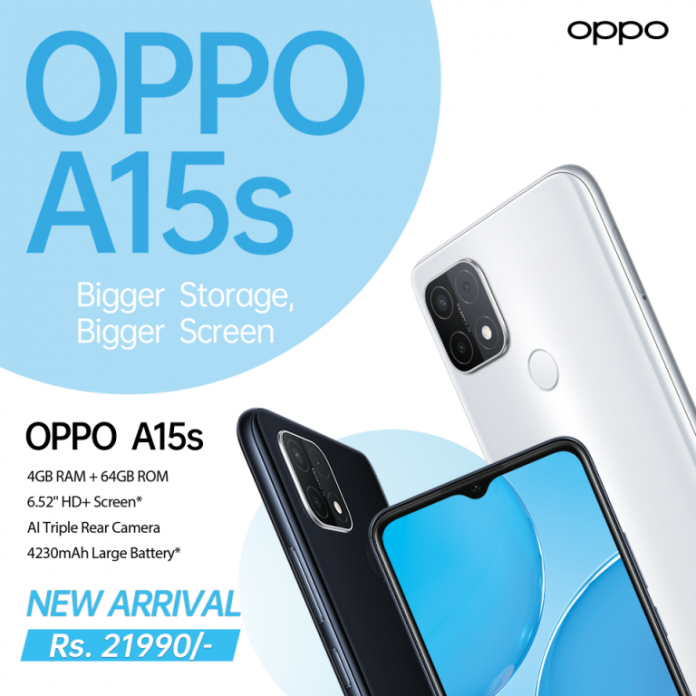 OPPO A15s Price Nepal