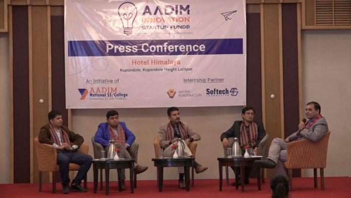 Aadim Innovation startup fund