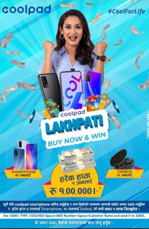 Coolpad Lakhapati Upahar