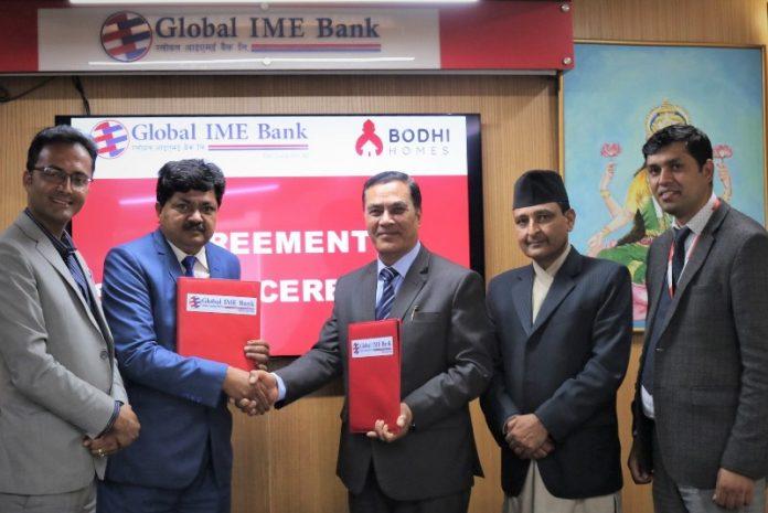 Global IME Bank signing