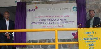 Ncell-Dhulikhel Hospital