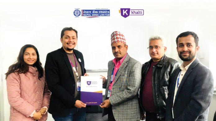 Nepal Bank Vacancy Application