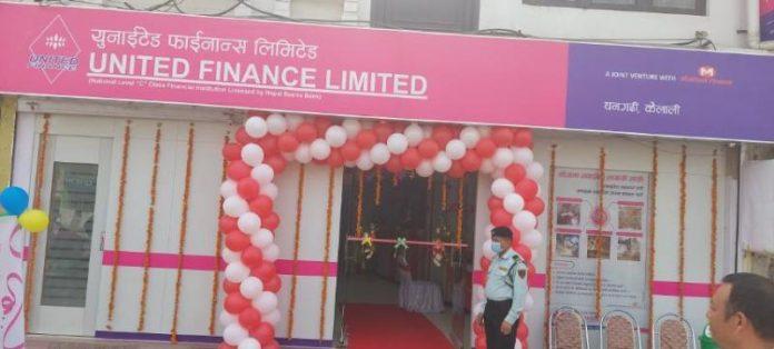 united finance branch