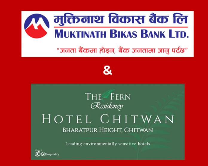 Fern Residency Chitwan