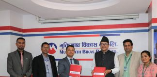 Muktinath Bikas Bank Tie up with Sanima Capital