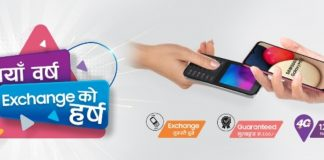 Ncell and Samsung Nepal
