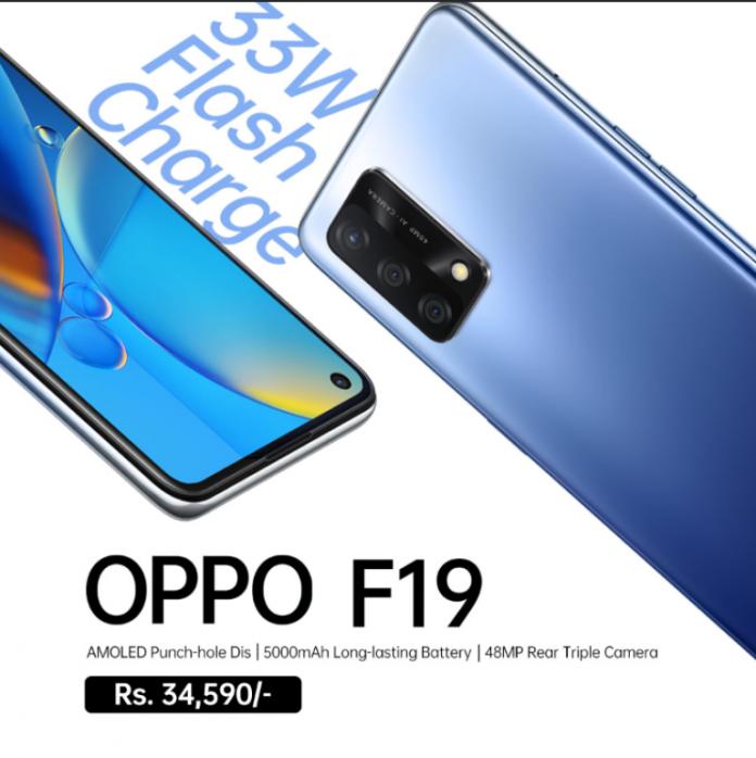 OPPO F19 Price Nepal
