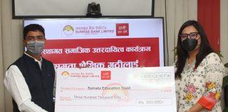 Samata Education Trust