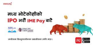 Midbhotekoshi IPO
