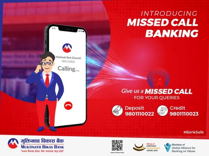 Missed Call Service of the Bank