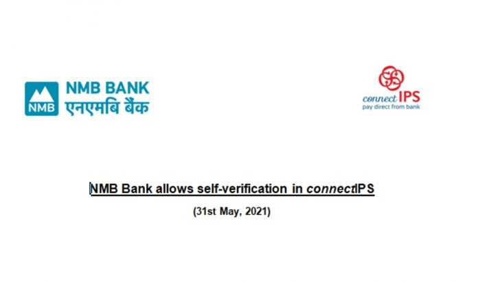 NMB Bank Self-Verification